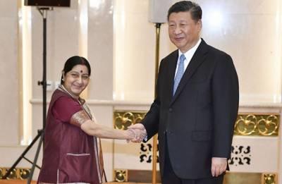 Sushma Swaraj meets Xi ahead of Wuhan Summit