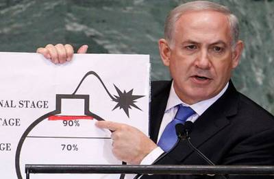 Iran calls Netanyahu 'infamous liar' over nuclear allegations