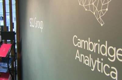 Cambridge Analytica to shut down following Facebook data breach row