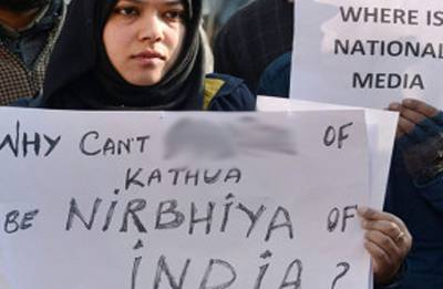 Kathua case: CJM court fixes next date of hearing on May 22