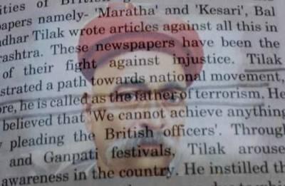 Bal Gangadhar Tilak 'father of terrorism', reads Rajasthan Class 8 book