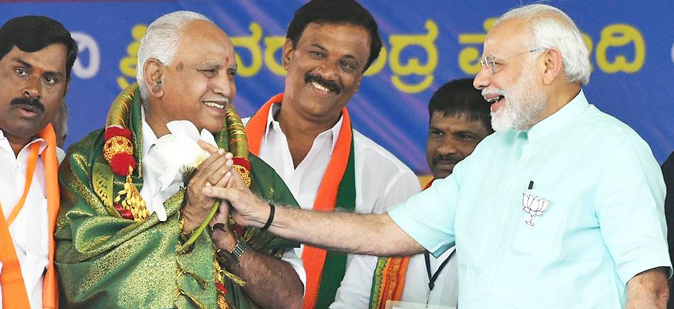 Karnataka Election Results: BS Yeddyurappa wins Shikaripura seat by a margin of over 35,000 votes (Source-IANS)