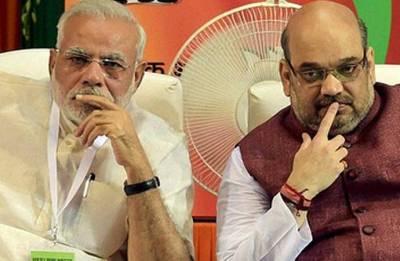 Where were PM Modi and Amit Shah when BS Yeddyurappa was sworn in?