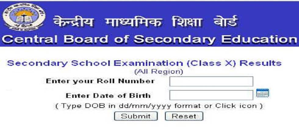 CBSE Result 2018: CBSE Class 10 Results Date Announced at cbse.nic.in
