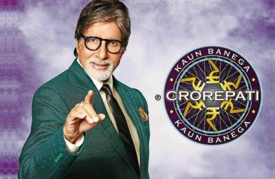 Kaun Banega Crorepati 10: Here's how you can participate in Amitabh Bachchan's game show
