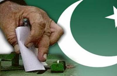 Pakistan general elections on July 25; stalemate on caretaker PM remains