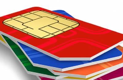 Reliance Jio vs Airtel vs Vodafone: Best prepaid data plan under Rs 50