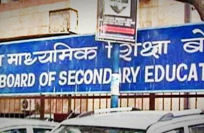 Delhi Police sends CBSE list of students who received leaked papers