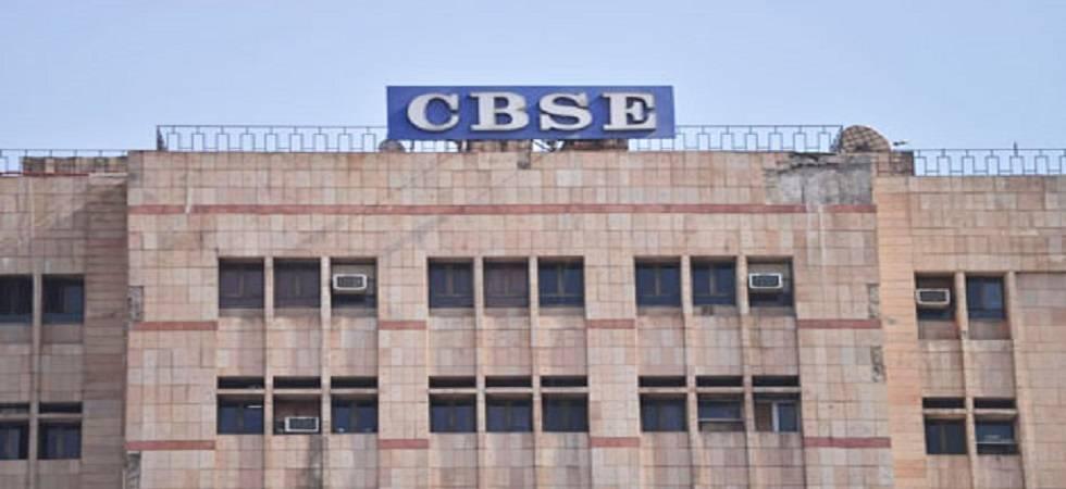 CBSE to hold Central Teacher Eligibility Test in September