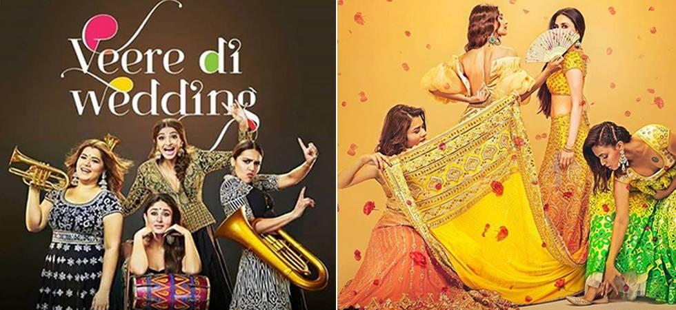 Veere Di Wedding Box Office Prediction: Sonam Kapoor-Kareena Kapoor Khan starrer to get a DECENT start