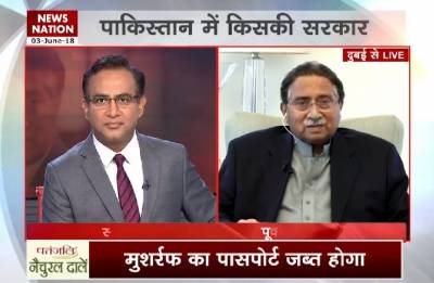 NN Exclusive | Move to block passport a conspiracy to keep me out of elections: Pervez Musharraf