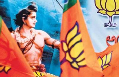 Neither Ram temple nor Hindutva, BJP to bank on 'vikas' to win 2019 Lok Sabha elections