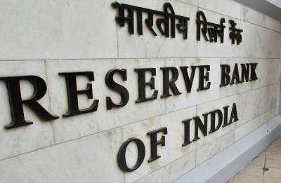 RBI interest rate setting panel on three-day meet