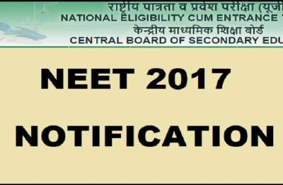 CBSE announces NEET 2018 results at cbseresults.nic.in | Know more