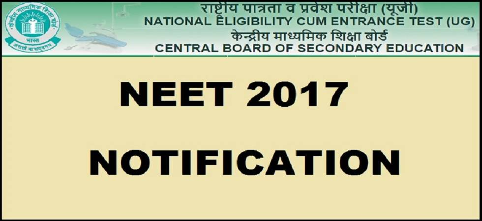 CBSE announces NEET 2018 results at cbseresults.nic.in