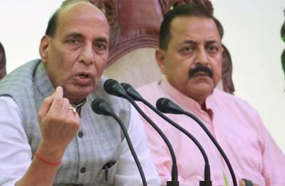 Rajnath Singh reviews PM Modi's security cover following Maoist assassination plot