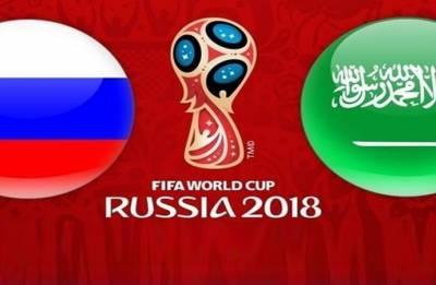 FIFA World Cup 2018: Russia vs Saudi Arabia Preview; let the show begin!