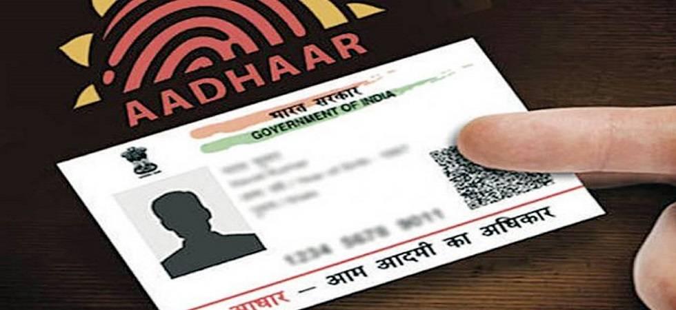 UIDAI postpones face recognition for Aadhaar verification until August