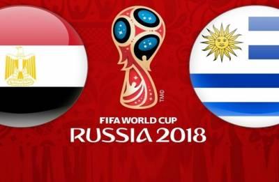 Egypt vs Uruguay Highlights, FIFA World Cup 2018: Gimenez header wins it for Uruguay
