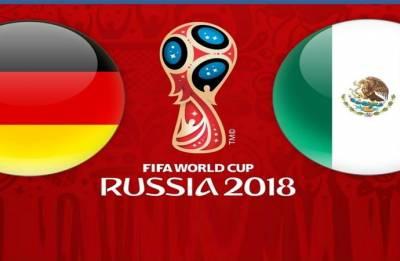 FIFA World Cup Germany vs Mexico Highlights: El Tri defeats Germany!