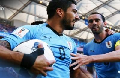 FIFA World Cup 2018 Highlights: Uruguay vs Saudi Arabia: Suarez strike hands La Celeste 1-0 win