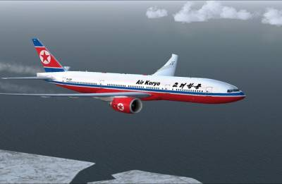 North Korean airline plans new route to China's Xian