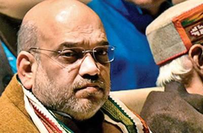 NABARD rebuts Congress' allegations of Amit Shah-linked bank's demonetisation haul