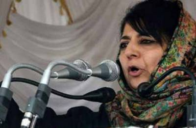Mehbooba Muft hits back at  Amit Shah, says all decisions were endorsed by BJP