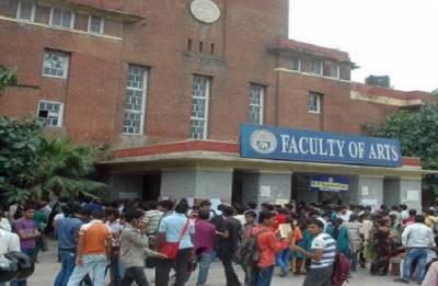 DU admission 2018: Kirori Mal College, Shri Ram College of Commerce  release second cut-off lists