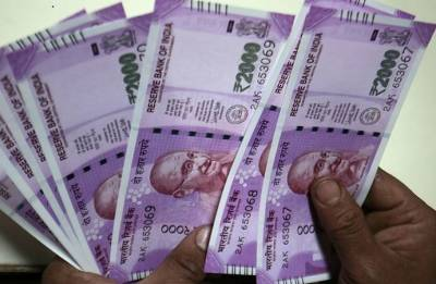 RBI sets rupee reference rate at 68.1466 against dollar