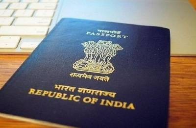 Passport can now be applied from anywhere in India: MEA
