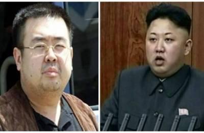 Kim Jong Nam assassination not a prank, say prosecutors