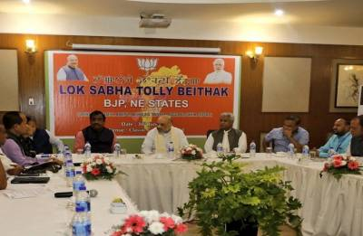 Amit Shah holds meeting with Northeast states leaders in Manipur