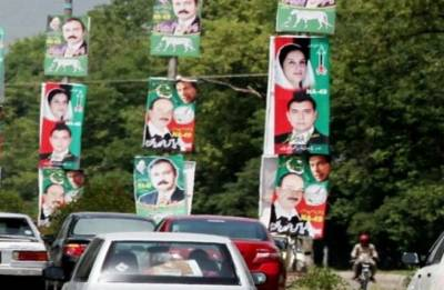 Pakistan General Elections: Over 11,800 candidates in the fray for 849 seats