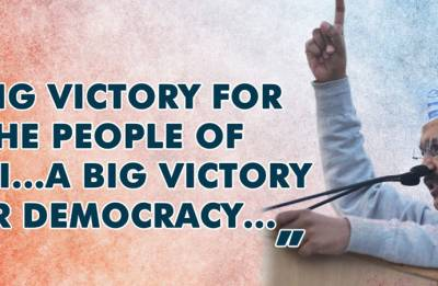 Delhi Power Tussle: Supreme Court verdict a big victory for democracy, says Kejriwal