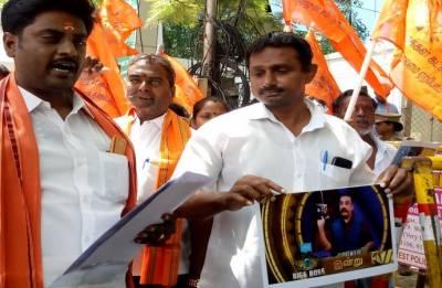 Hindu Makkal Katchi protests against Kamal Haasan's Bigg Boss
