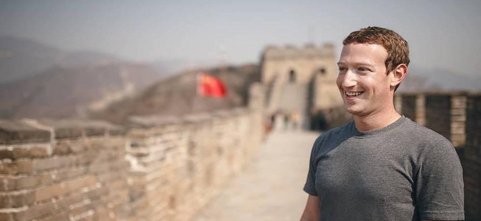 Facebook CEO Mark Zuckerberg is world's third-richest person (Photo: Facebook)