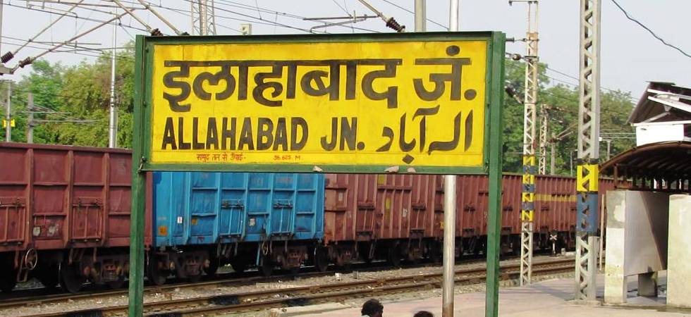 Allahabad to be renamed as Prayag? Yogi Adityanath's minister writes to UP Governor (Photo: PTI)