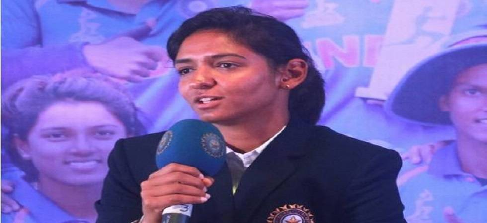 Harmanpreet Kaur in no longer DSP in Punjab Police over fake graduation degrees