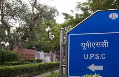 UPSC prelims result 2018: Results declared at upsc.gov.in, upsconline.nic.in