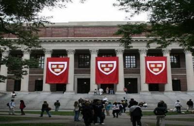 Harvard signs MoU with Jindal university