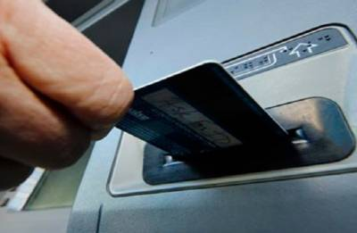 Rs 8.95 lakh cash looted from ATM in Hisar