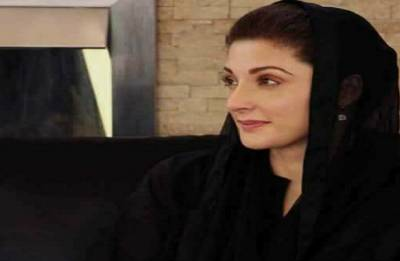 Adiala Jail authorities reject Maryam's request to teach inmates in jail