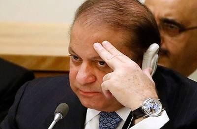 Former Pakistan PM Nawaz Sharif 'on the verge of kidney failure'