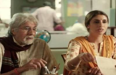 Kalyan Jewellers apologises to bankers, withdraws ad featuring Amitabh Bachchan and his daughter