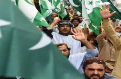 Pakistan Election 2018: All you need to know