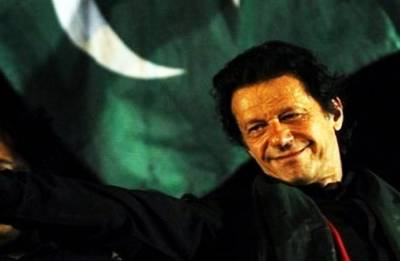 Pakistan Election Results: Imran Khan likely to become new Pak PM; promises wide-ranging reforms