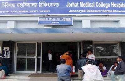 OPD for Majuli starts functioning at Jorhat Medical College