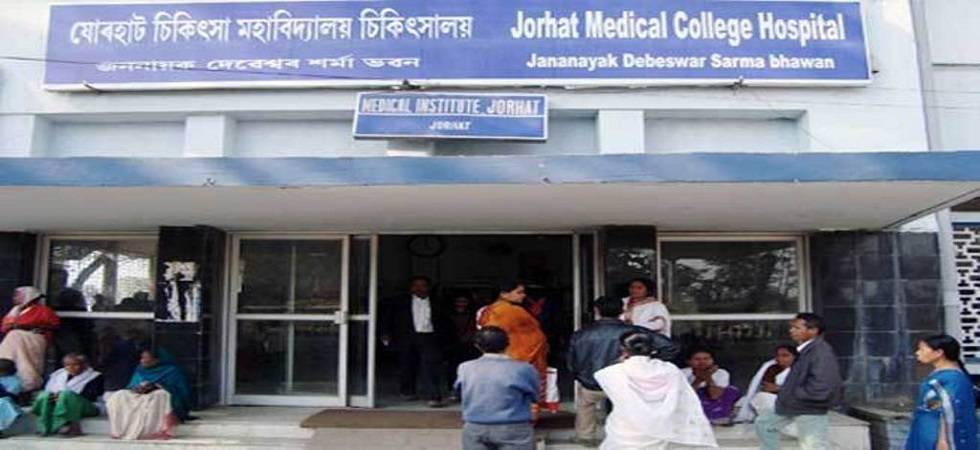 Jorhat Medical College and Hospital (Photo- Twitter/Time8)