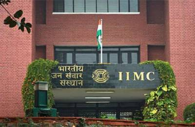 UGC recommends university status for IIMC